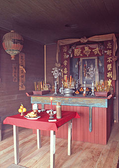 Temple of Kwan Tai interior